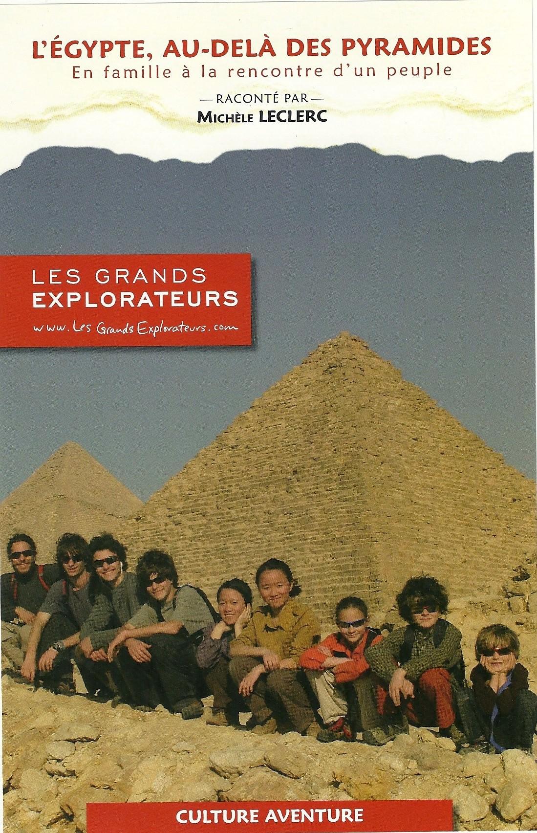 Famille en Egypte